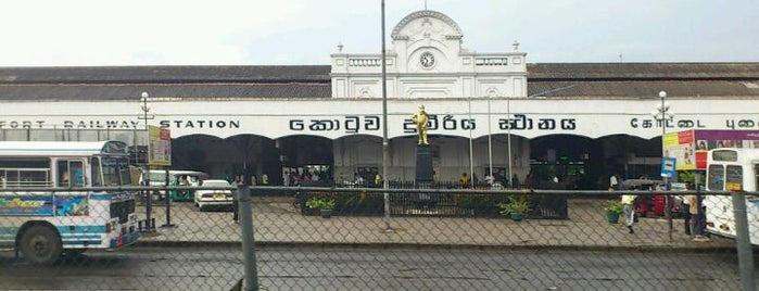 Fort Railway Station is one of Railway Stations In Sri Lanka.