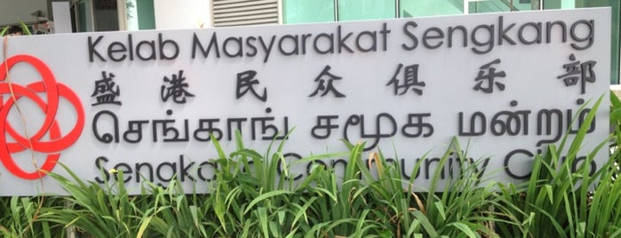Sengkang Community Club is one of Sengkang B.