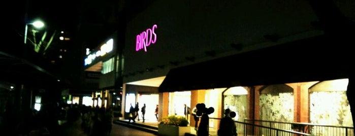 港南台バーズ is one of 横浜・川崎のモール、百貨店.