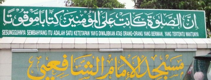 Masjid Al-Imam Ash-Shafie is one of masjid.