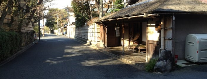 Hyotei is one of Kyoto.