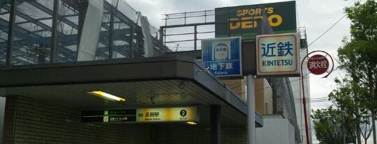 Nagata Station (C23) is one of 近鉄けいはんな線.