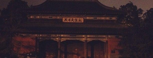 Wuhou Shrine is one of City Liste - Chengdu.