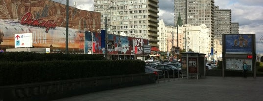 New Arbat Street is one of A local's guide: 48 hours in город Москва, Россия.
