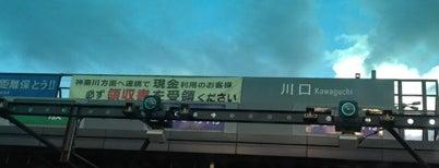 川口本線料金所 is one of 高速道路.