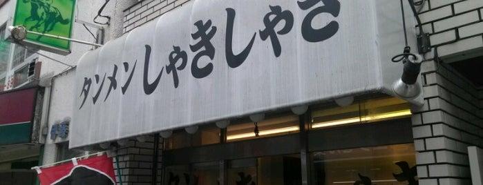 タンメン しゃきしゃき is one of ラーメン.