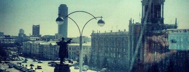 Где найти БЖ в Екатеринбурге