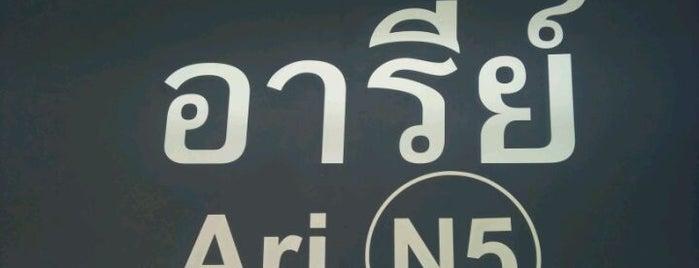 BTS Ari (N5) is one of BTS - Light Green Line (Sukhumvit Line).