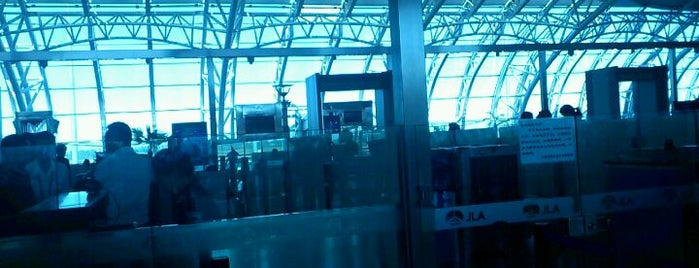 Changchun Longjia Int'l Airport (CGQ) is one of Airports - worldwide.