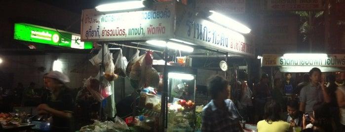 กระทะดัง is one of Bangkok.