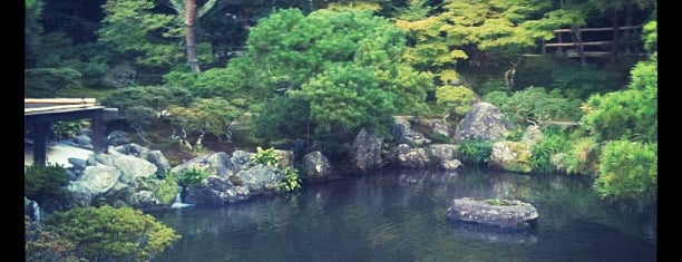 Ginkaku-ji Temple is one of Japan must-dos!.
