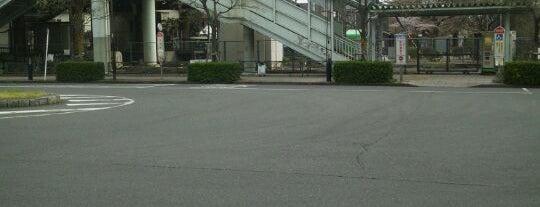 Yaho Station is one of 国立・立川・府中周辺.
