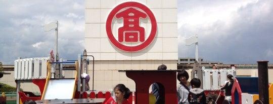Takashimaya Konandai is one of 横浜・川崎のモール、百貨店.