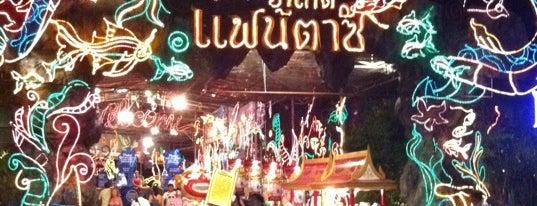 Phuket FantaSea is one of Phuket, have to do.