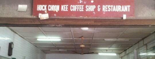 Hock Choon Kee Coffee Shop is one of Selangor.