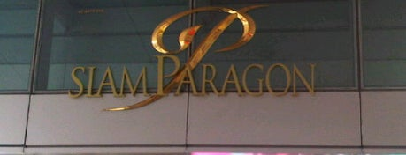 Siam Paragon is one of Top 10 restaurants when money is no object.