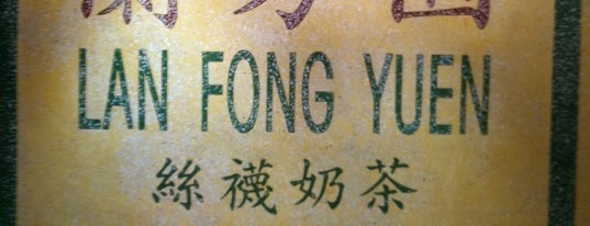 Lan Fong Yuen is one of Hong to da Kong.