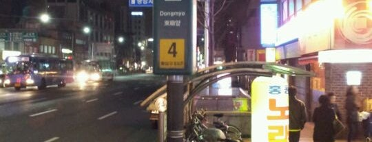 Dongmyo Stn. is one of Subway Stations in Seoul(line5~9).