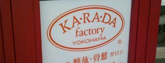 カラダファクトリー フーディアム武蔵小杉店 is one of 武蔵小杉再開発地区.