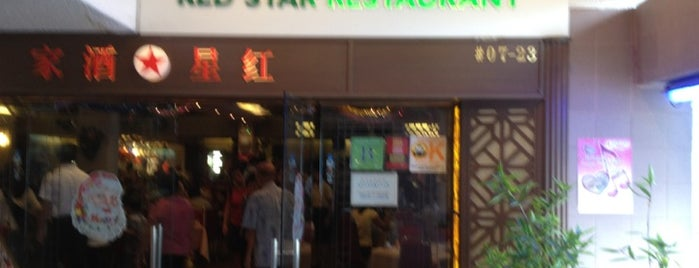 Red Star Restaurant 红星酒家 is one of Singapore.