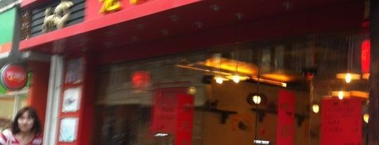 Lao Shan Dumplings is one of #China.