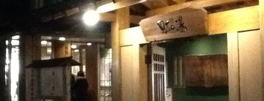虹の湯 西大和店 is one of 銭湯.