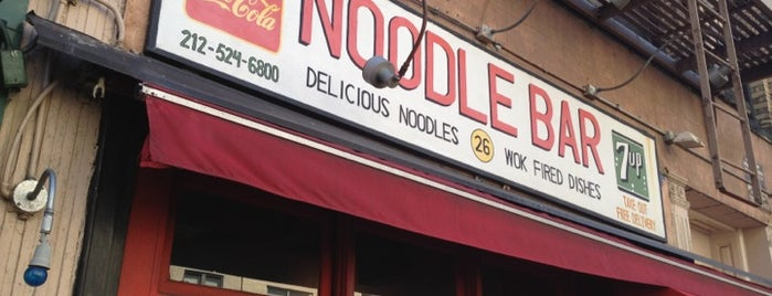 Noodle Bar is one of Kettle's Top Spots.