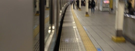 JR Yūrakuchō Station is one of STA Travel Expert Tokyo Tour.