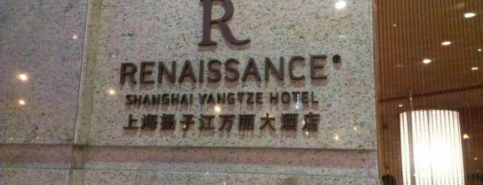 Renaissance Shanghai Yangtze Hotel is one of Ren.