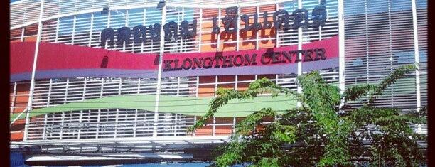 Klongthom Center is one of Bangkok, Thailand.