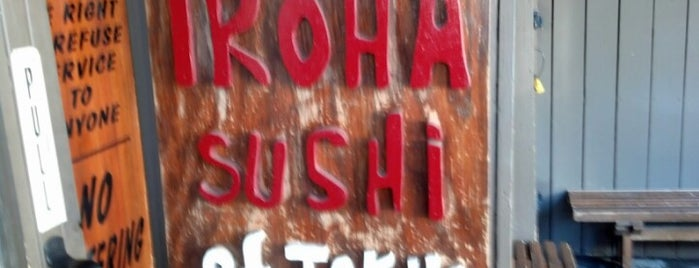 Iroha Sushi of Tokyo is one of ท่องเที่ยว Los Angeles, CA.
