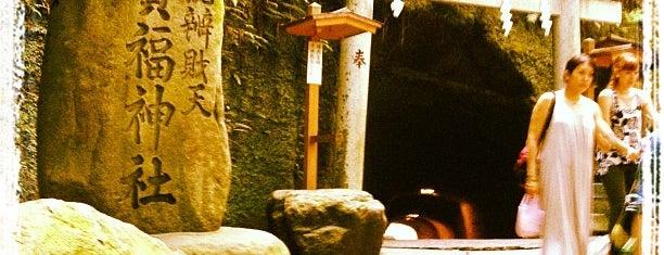 銭洗弁財天宇賀福神社 is one of 神奈川県鎌倉市の神社.