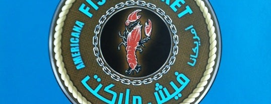 Fish Market is one of Ahmed ahw.