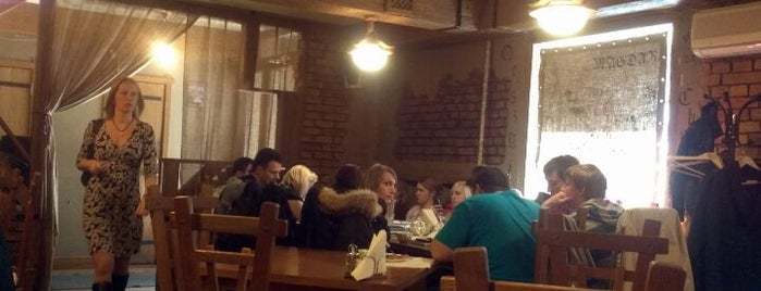 Венгерский дом is one of Free wi-fi places in Kiev..