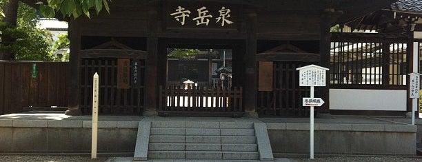 Sengakuji Temple is one of 中世・近世の史跡.