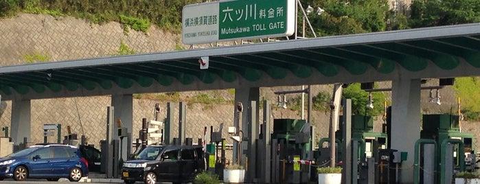 六ツ川料金所 is one of 高速道路.