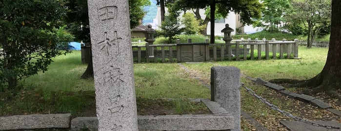 坂上田村麻呂之墓 is one of 気になるべニューちゃん 関西版.