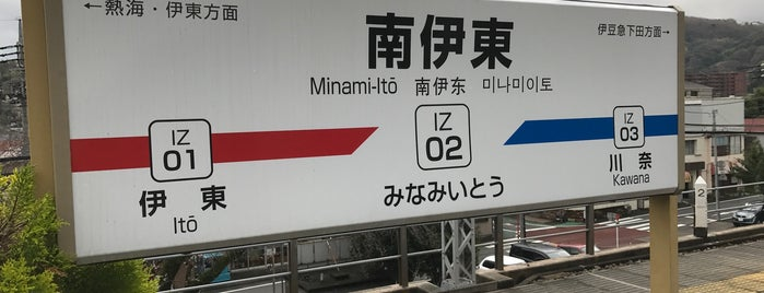 Minami-Ito Station is one of お出かけ.