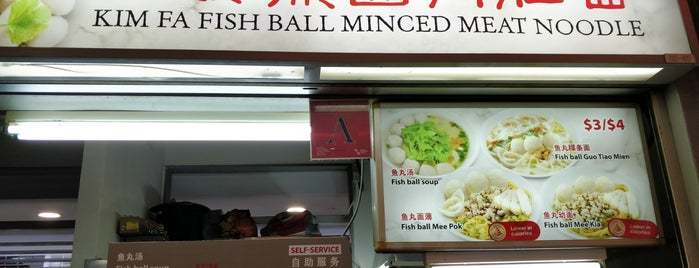 Kim Fa Fishball Minced Meat Noodle is one of Good Food Places: Hawker Food (Part I)!.