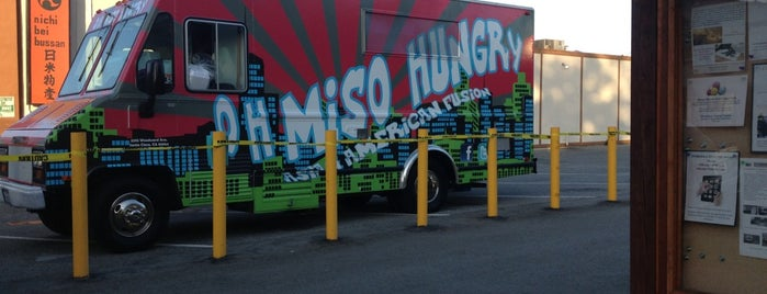 Oh Miso Hungry is one of South Bay.