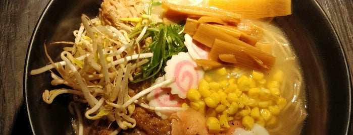 Hato Ramen is one of To try.