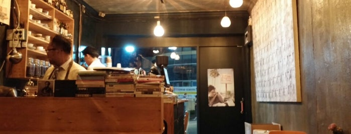 Hell Cafe is one of Cafes in Seoul.