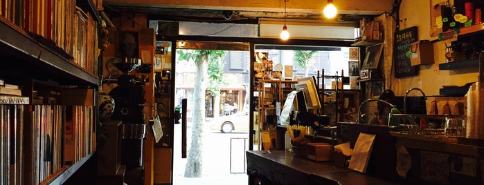 cafe' 시연 is one of Cafes in Seoul.