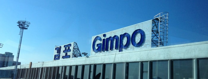 Gimpo International Airport Domestic Terminal is one of 4sq Cities! (Asia & Others).