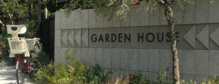GARDEN HOUSE is one of 日本.