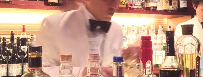 Butler is one of Eats   Hong Kong.