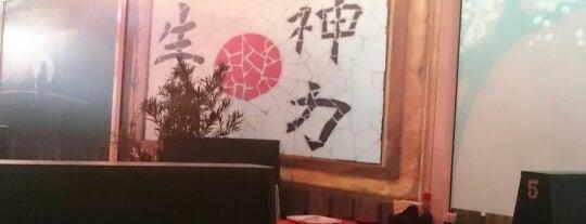 Sakai Sushi Bar is one of Favoritos.