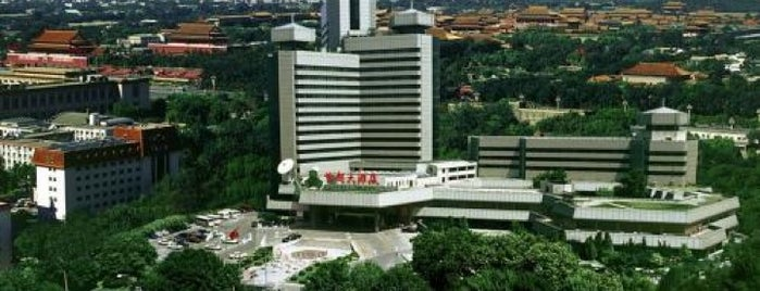 Capital Hotel Beijing is one of China.