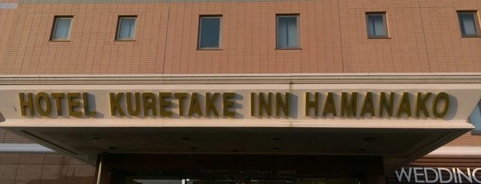Kuretake-INN HAMANAKO is one of 宿泊履歴.