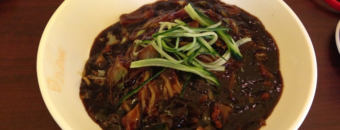Zazang Korean Noodle is one of SF Eats (To Try).